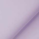 Unilux PVC Blackout Lilac Vertical Blinds
